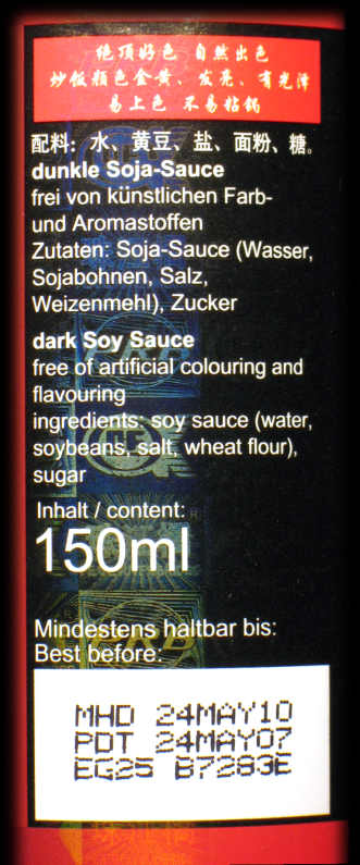 soja-sauce2.jpg